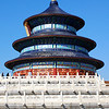 At the Temple of Heaven