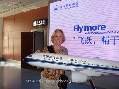 Xian airport - off to Chengdu