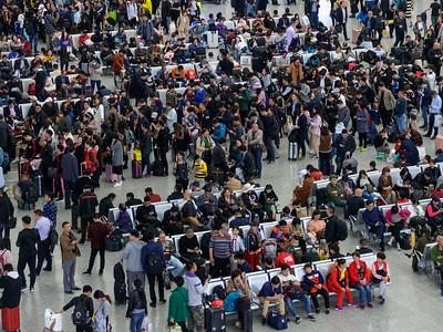 Shanghai Hongqiao Railway Station