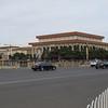 Tian'an Men Square looking toward Mao's mausoleum.
