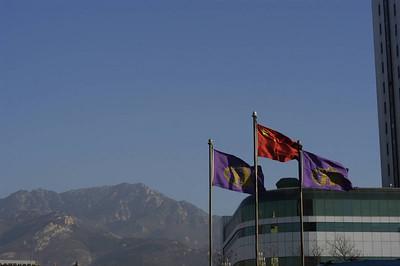 曲阜,济南 - Shangdong 25th March 2005