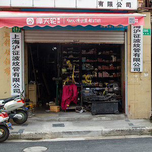 Little metal shop.