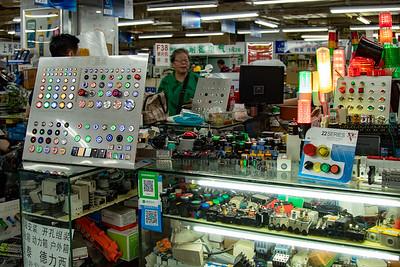 SEG el;ectronics shop.