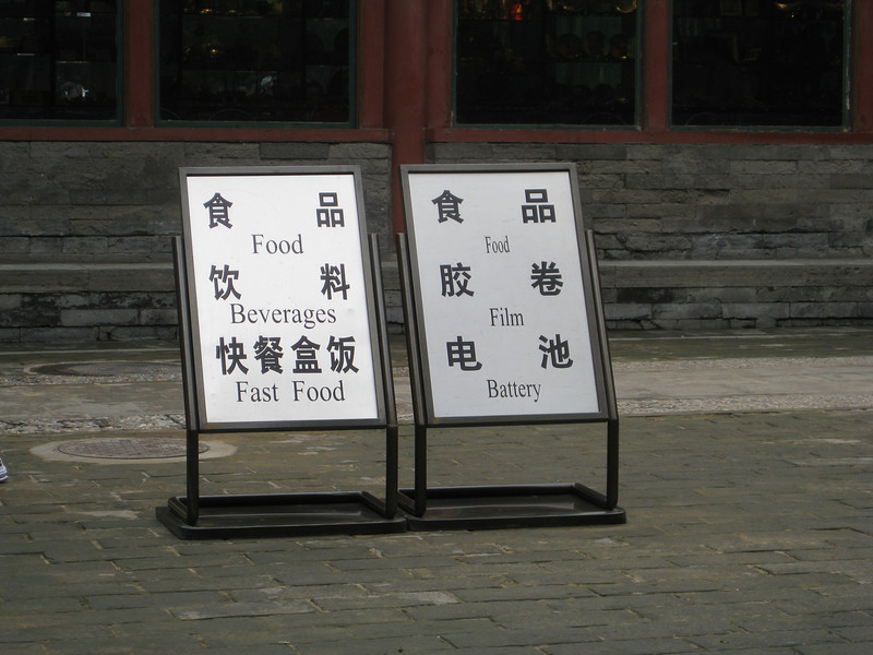What do you think is the difference between food and fast food?
