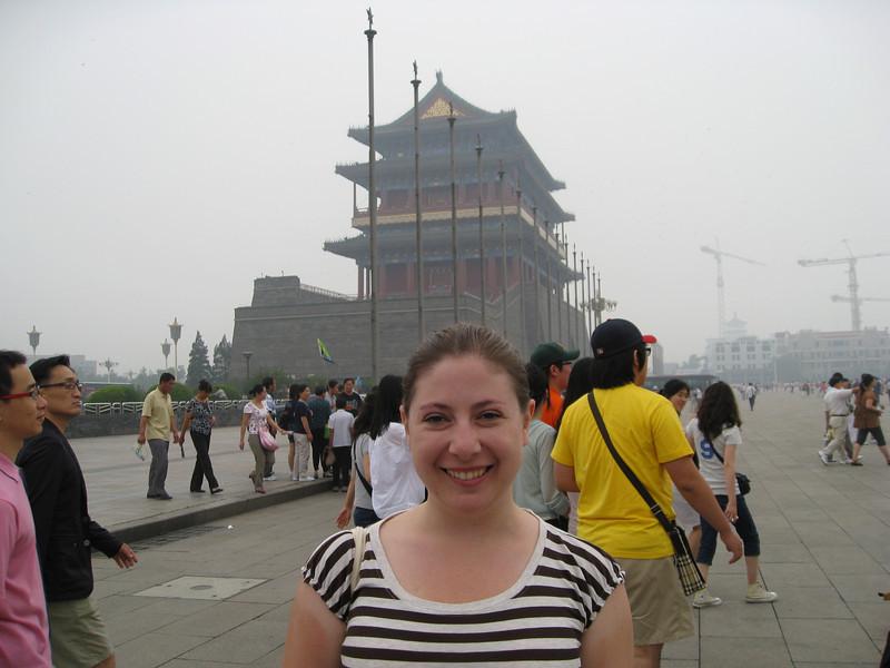 Beginning a walk through Tiananmen Square