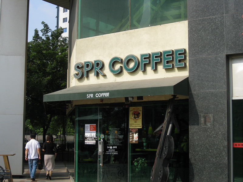 At first glance I thought this was Starbucks...
