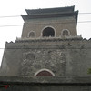 Either the Bell Tower or Drum Tower