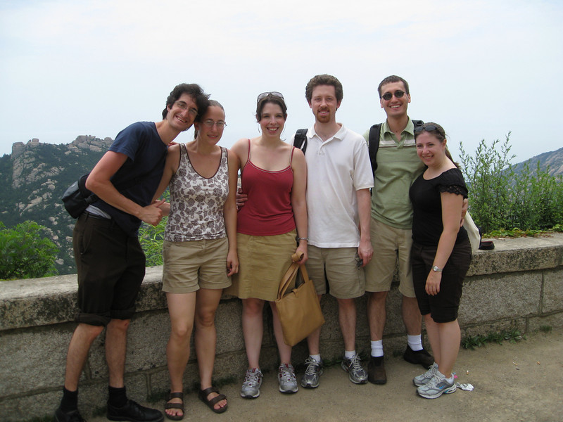 With Matt, Claire, Sarah, and Paul on Laoshan Mountain