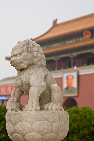 Our first look at the Forbidden City -- luckily only a ten minute walk from our hotel.