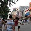 Wanfujing Dajie -- the pedestrian street right outside our hotel.  Basically the Times Square of Beijing!