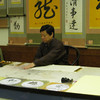 This is the nephew of the last emperor of China!  He now does calligraphy at a gallery in the Forbidden City.