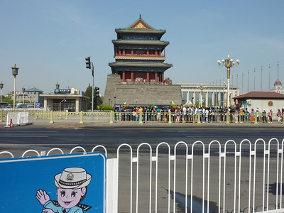 Day 3 - Our first stop was to be dropped off near Tiananmen Square.