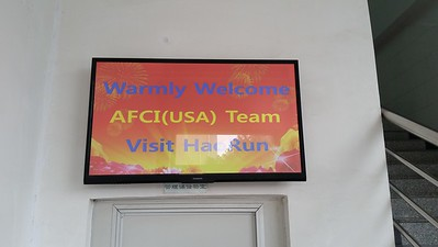 Fast-forward to southern China.  I guess I was the Team.  The warm Welcome included arriving late to pick me up at the airport.