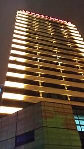 Shanghai Ramada Plaza Hotel