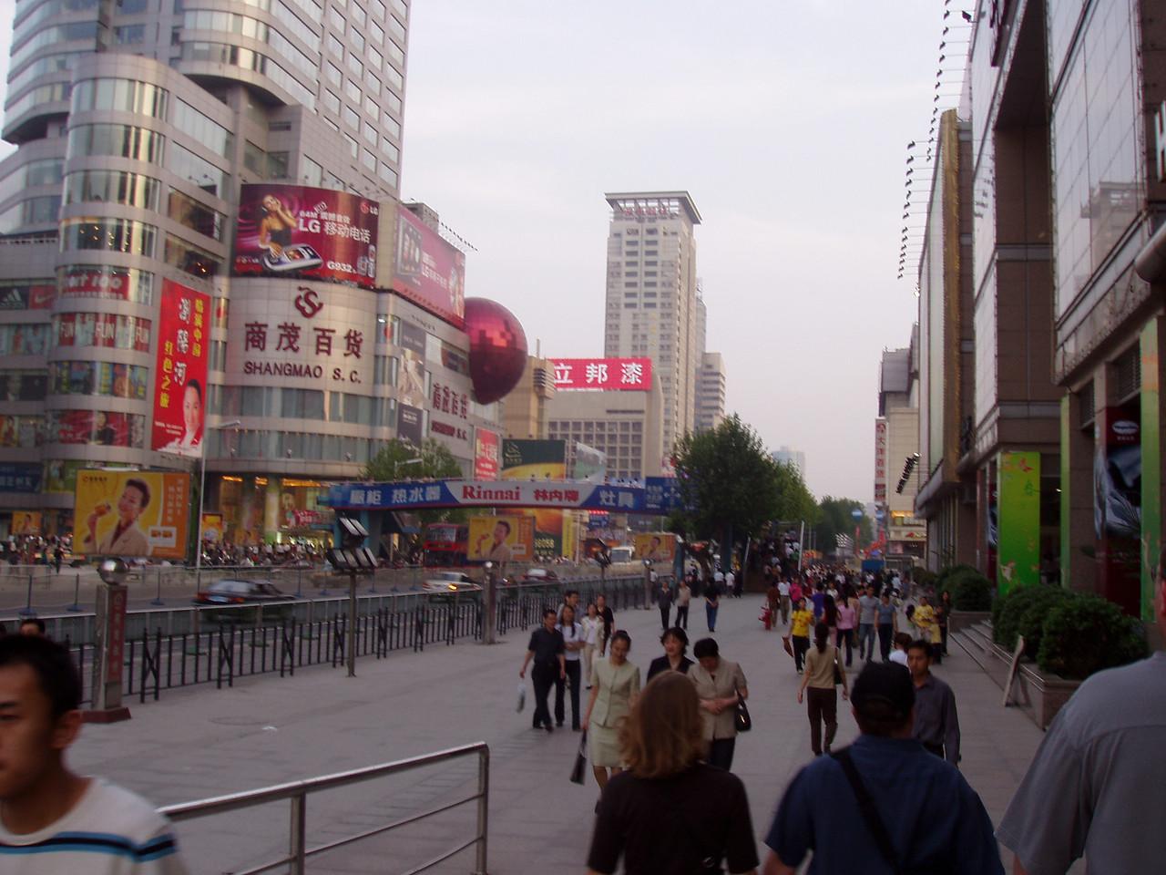 Downtown Nanjing...