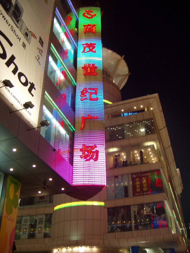 Some of the neon when we wandered around on the way to the night market.
