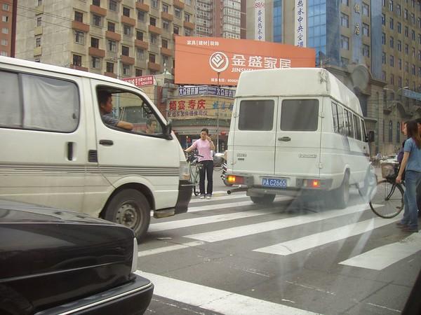 China Trip - 2005