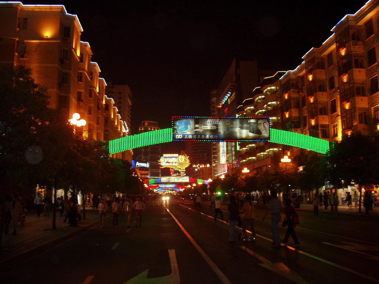 One of the main entrances to the night market...