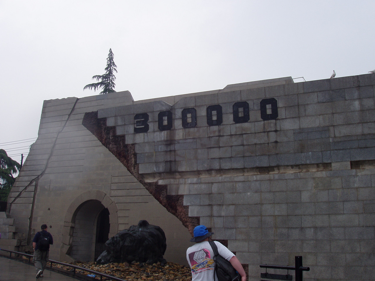 One of the buildings at the Nanking Massacre Museum.  Yes, the 300,000 stands for people.  The chinese tend to go over the top a bit on the propaganda...
