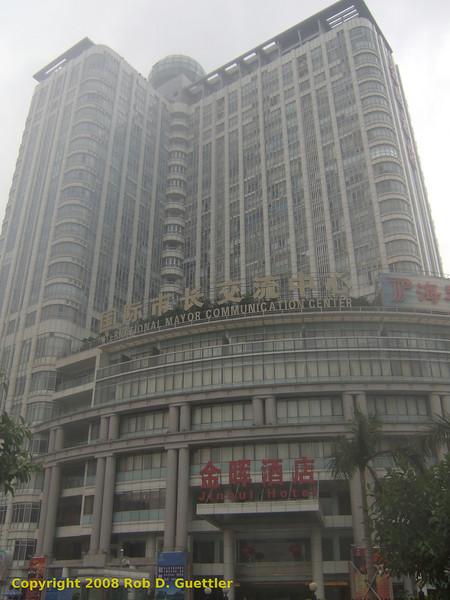 Jinhui Hotel. Shenzhen, Guangdong Province, P. R. China. China trip 30 Aug to Sep 07 2008.