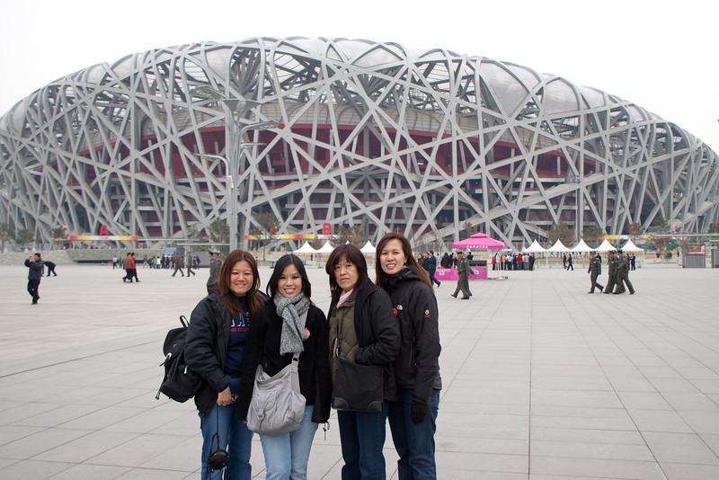 090328_china_trip_day_2_50d-023