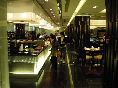 090328_china_trip_day_2_Fuji-003