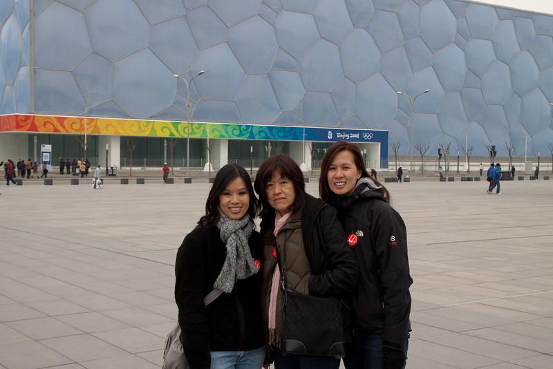 090328_china_trip_day_2_50d-026