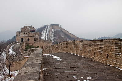 090328_china_trip_day_2_50d-162edit1