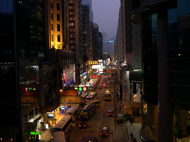 Canton Street in Kowloon, Hong Kong