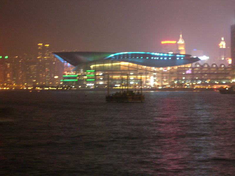 The Hong Kong Convention Center