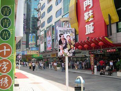 ShenZhen 'walk street'