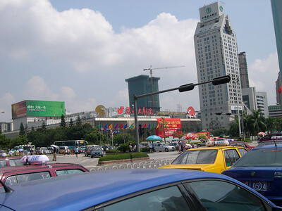 ShenZhen City, just north of Hong Kong Province