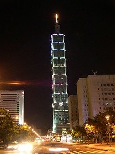 Taipei 101 - the world's tallest building at 1667 feet.
