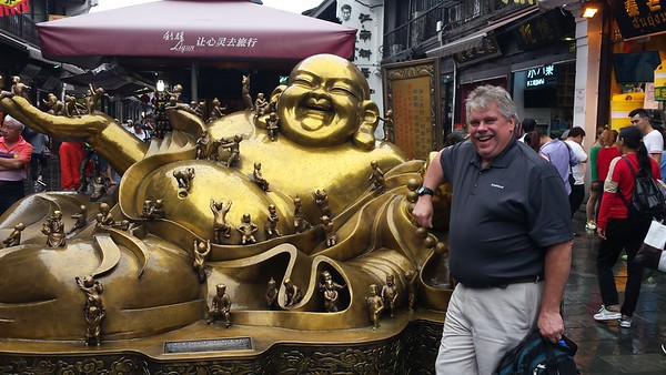 China Trip 9/17