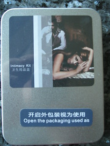 In case of intimacy emergency, break seal and open the packaging