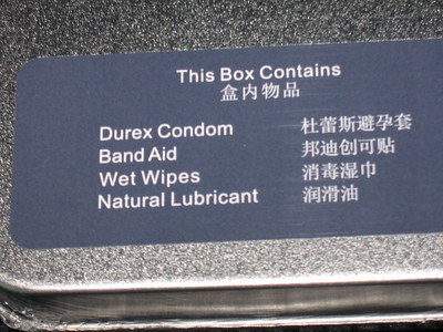 I understand the condom, wet wipes and lubricant.  The band aid has me stumped.