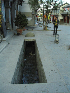 A gutter in Dali.  A common Chinese picture of safety.