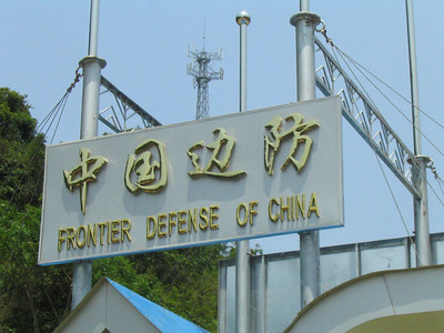 """Unlike most countries, there's no """"Welcome to China"""" sign."""
