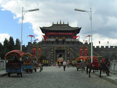 Some temple up the hill from Dali.