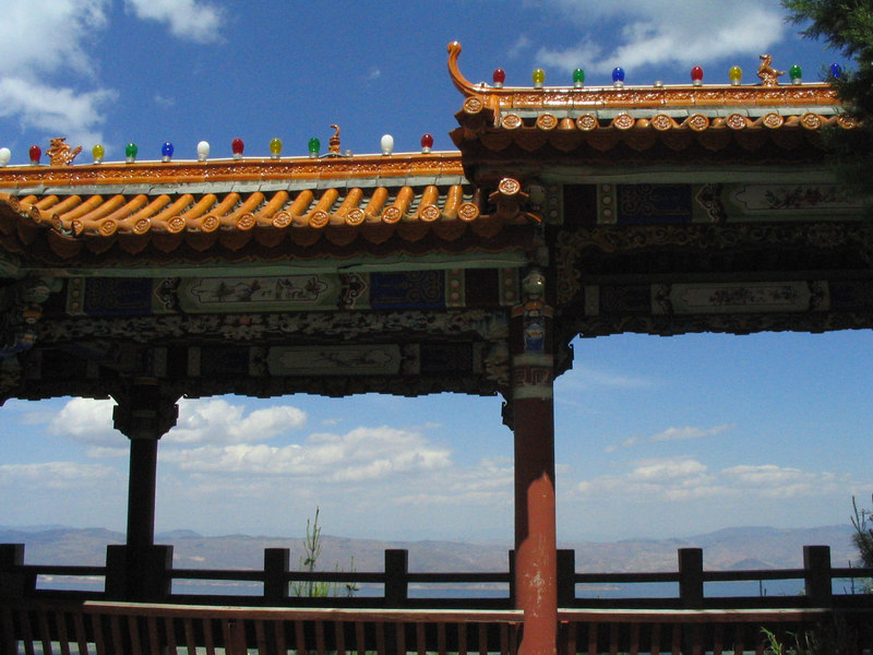 Zhonghe Si (Si means temple) at the top.