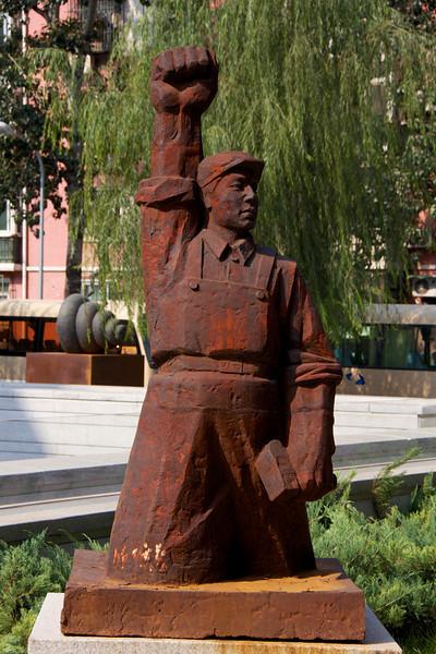 Worker Statue - Beijing