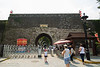 Nanjing city wall gate.