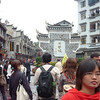 Monument bearing the name of the town - Fenghuang (Phoenix town).
