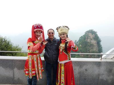 2010 China - Zhangjiajie
