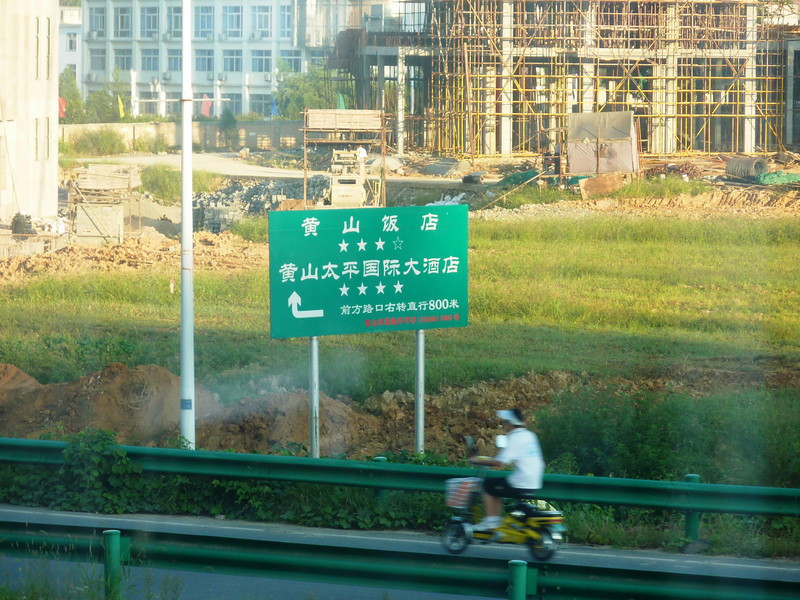 Approaching Huangshan area in the province of Anhui, after several hours of driving from Nanjing