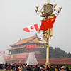 Our flag flying at the Forbidden City.