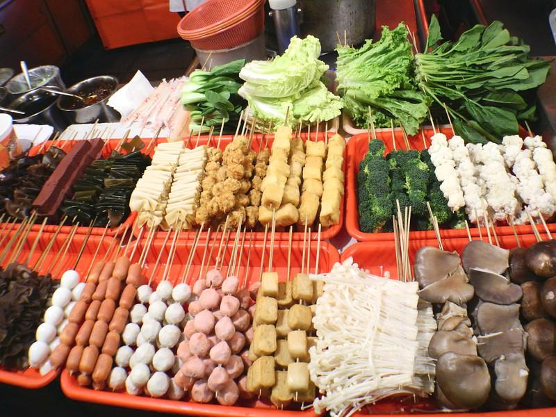 Mushroom, veggies, & ???