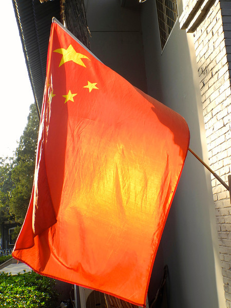 China !