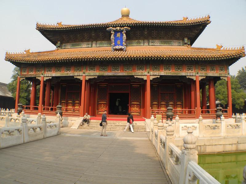 Confucius University.