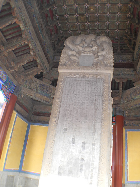 This stele has an unrestored ceiling to show the original designs.